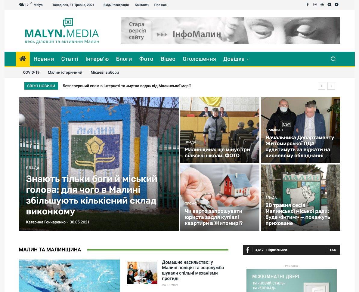 malyn-homepage (1)