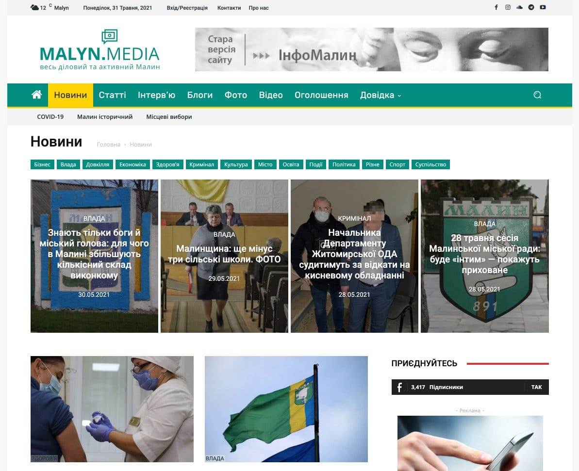 malyn-news